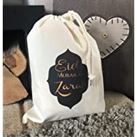 Personalised Eid Gift Bags - Various Sizes Available