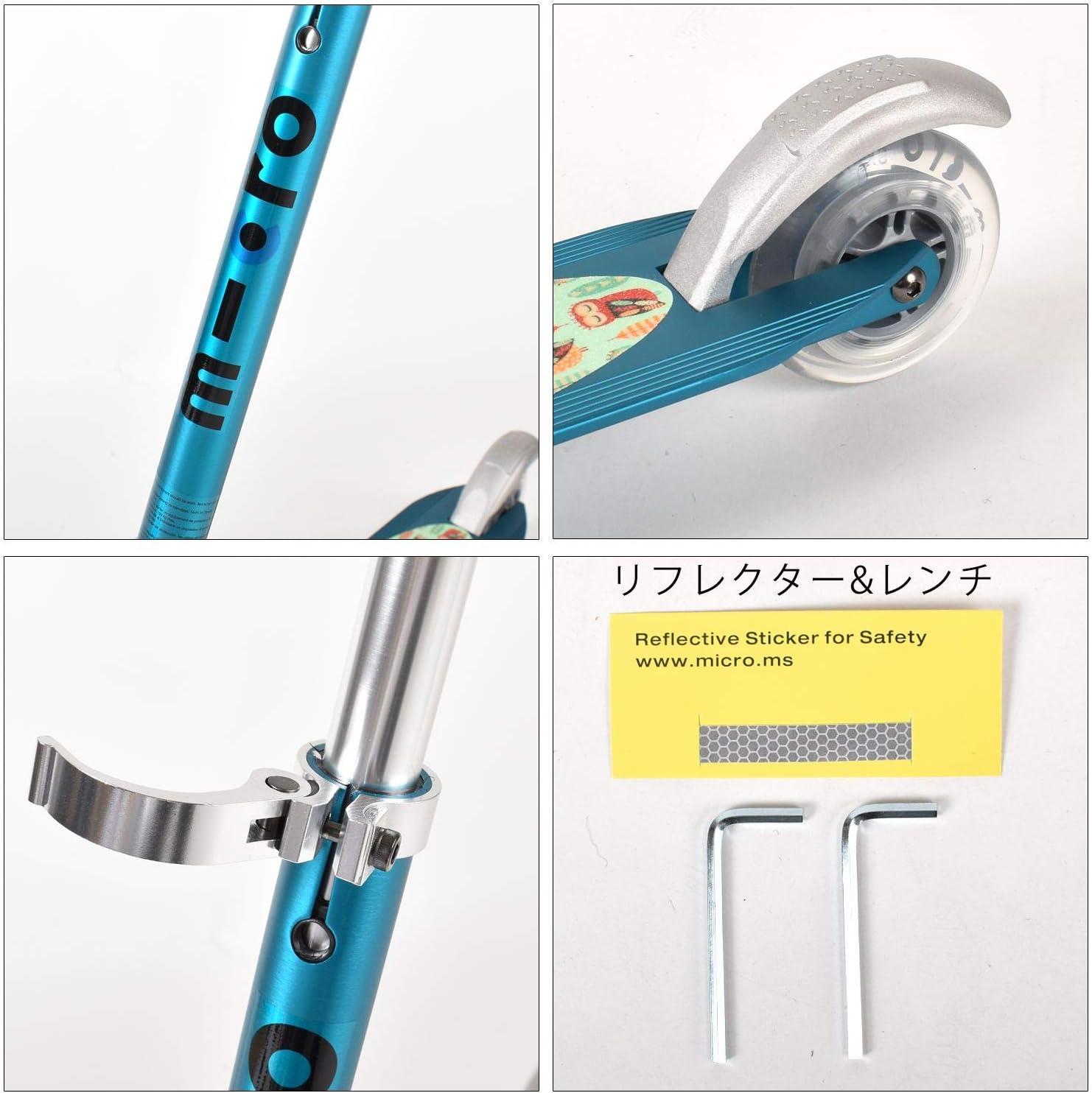 Amazon.com: Micro Scooters Micro Sprite – Patinete, diseño ...
