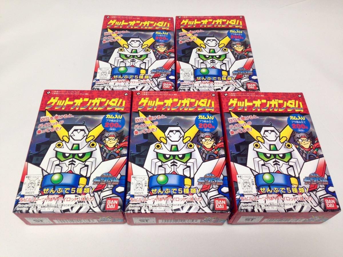 ☆★第二弾 ゲットオンガンダム 全5種★☆ SDガンダム 食玩 BANDAI 1994 B07DH3MHVX