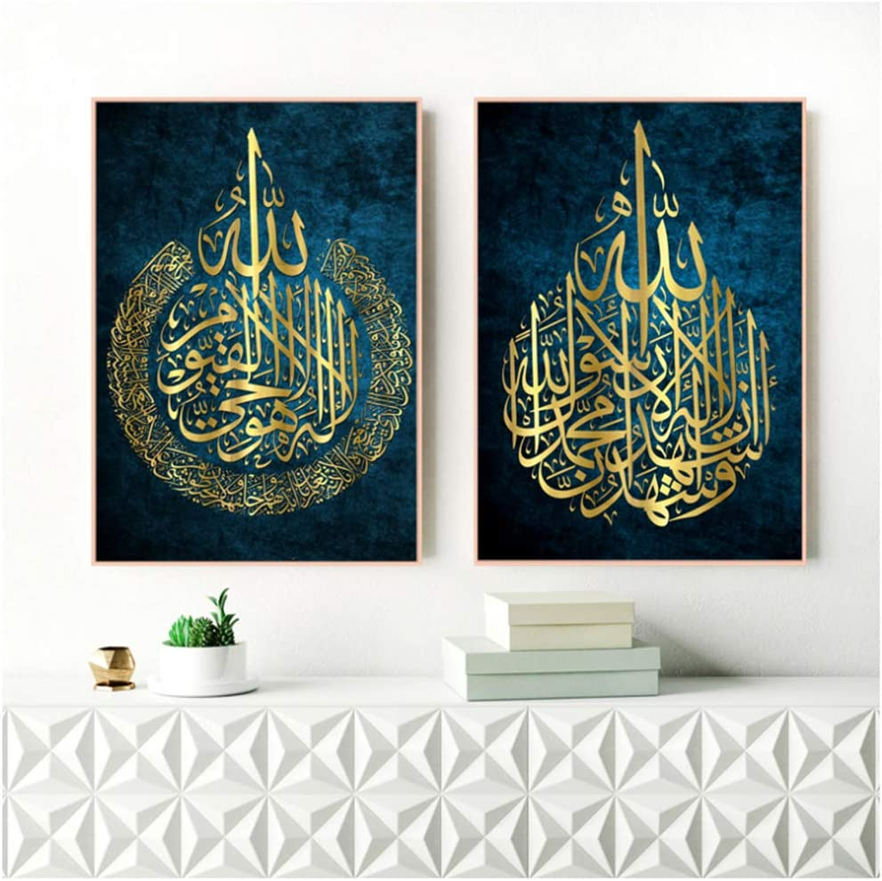 Arabic Islamic Calligraphy Picture Canvas Wall Art Home Decor Gift