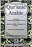 Towards Understanding Qur'nic Arabic: Elementary: A Manual Teaching Arabic Through the Qur'n