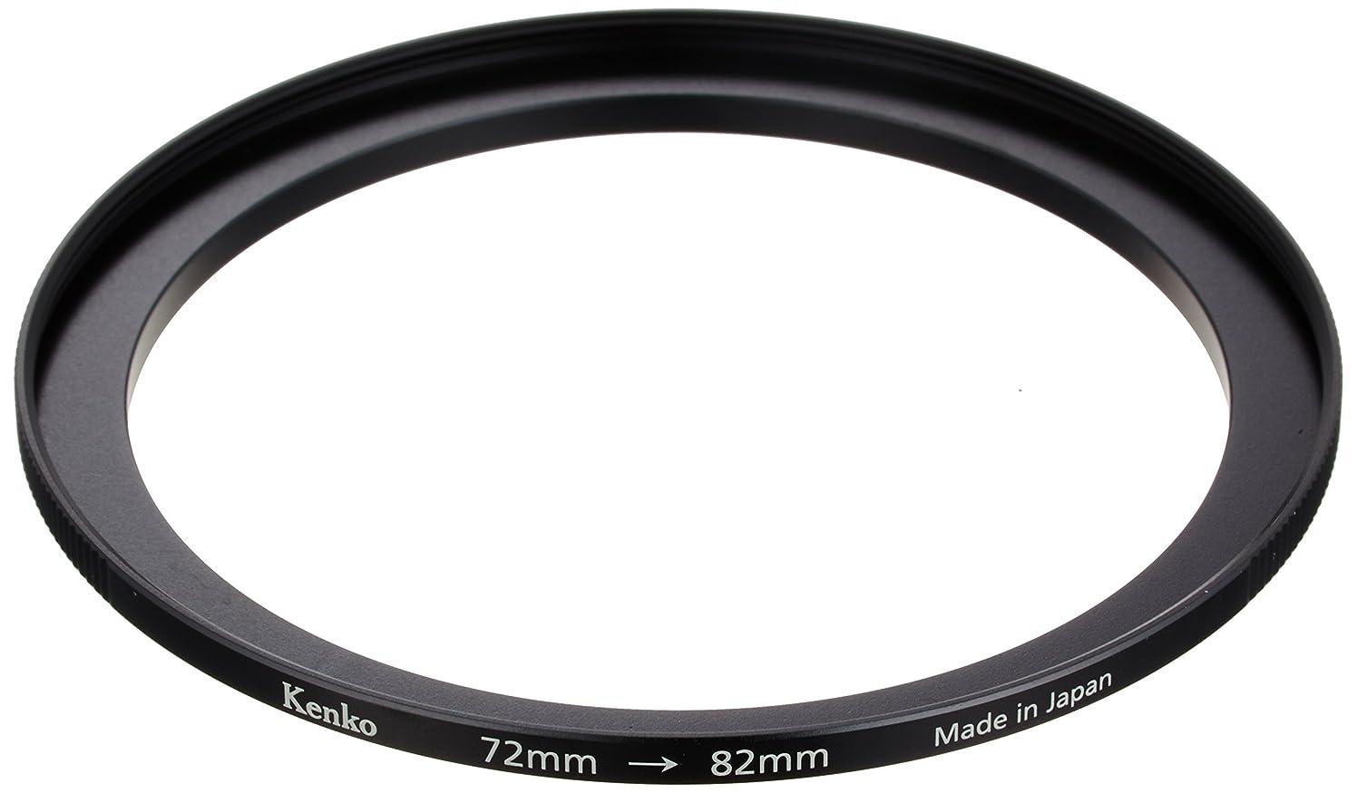 食べる惑星無人【KANI】カメラ フィルターホルダー アダプター 150mm幅用 (SIGMA 14-24mm f2.8)