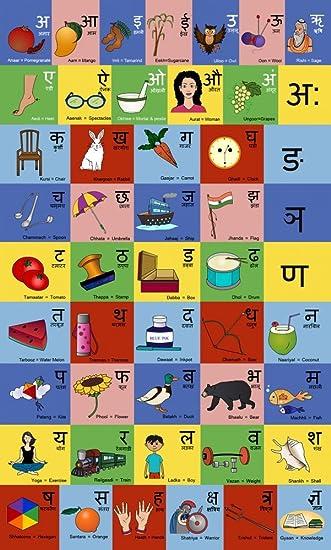 Amazon.com: Alphabet Puzzle, 2-Sided (English-Hindi): Toys & Games