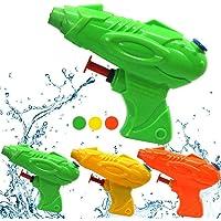 JUYIN Dazzling Toys Water Shooter,Kids Summer Squirt Toy,Scatterblast Blaster,Children Beach Water Fight Pistol Shooter Game Toy