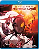 Okamikakushi: Masque of the Wolf/ [Blu-ray]