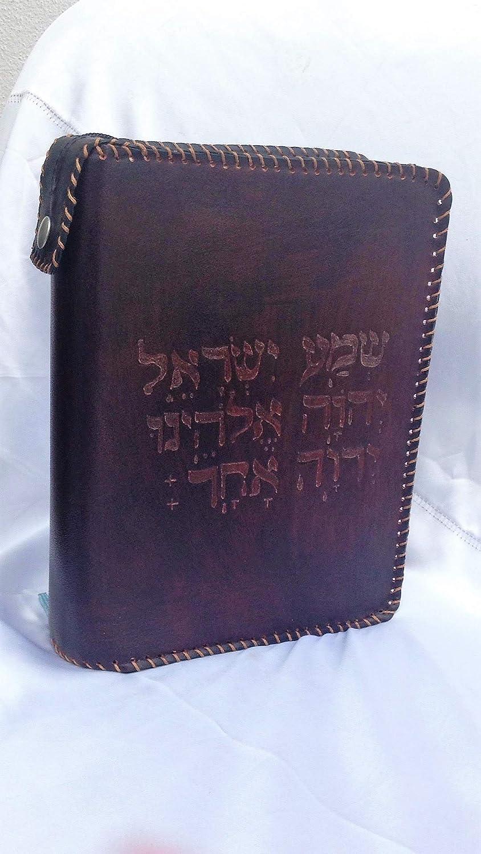 Funda de Cuero para Biblia de Jerusalén Grabado Shema Israel ...
