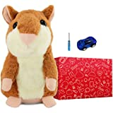 Wua Cute Mimicry Pet Talking Hamster Repeats What You Say Plush Animal Toy Electronic Hamster Mouse for Kids Birthday / Christmas Gift (Brown)