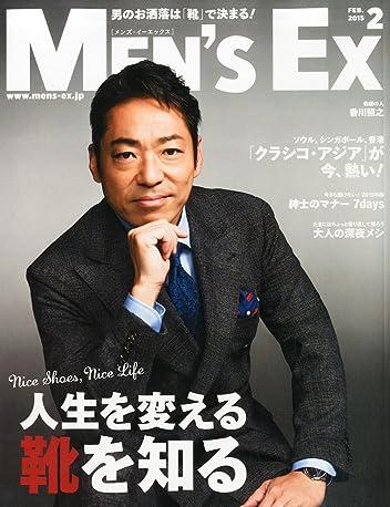 Men's EX(メンズ・イーエックス) 2015年2月号