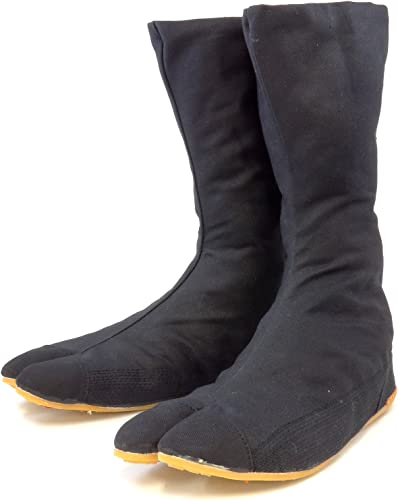 Amazon.com | Ninja Tabi Shoes High Top Comfort Cushioned ...