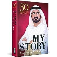 My Story by His Highness Sheikh Mohammed bin Rashid Al Maktoum