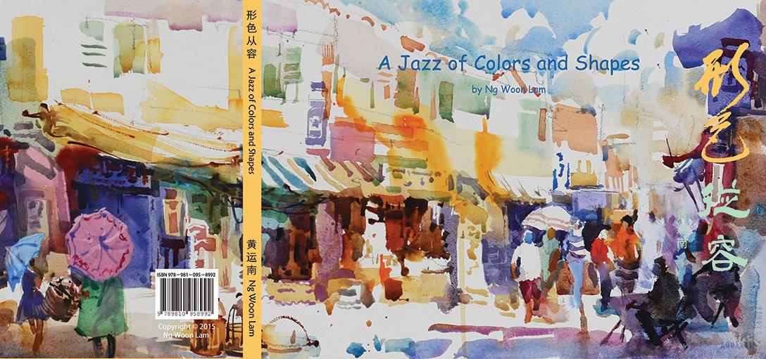 Download A Jazz of Colors and Shapes PDF