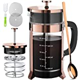 NICPAY French Press Coffee Tea Maker (34 Ounce) with 4 Level Filtration System - 304 Grade Stainless Steel - Thickened Heat Resistant Borosilicate Glass, Copper