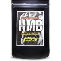 HMB サプリ HMBマッスルストイック サプリメント 1袋90000mg360粒-国内GMP認定工場製造