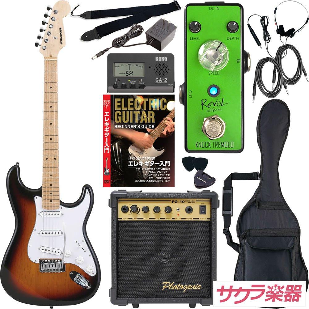 SELDER セルダー エレキギター ストラトキャスタータイプ ST-16/MSB サクラ楽器オリジナル Revol effectsエフェクター入門セット 【トレモロ KNOCK TREMOLO/ETR-01】 B076D7NFPK MSB MSB