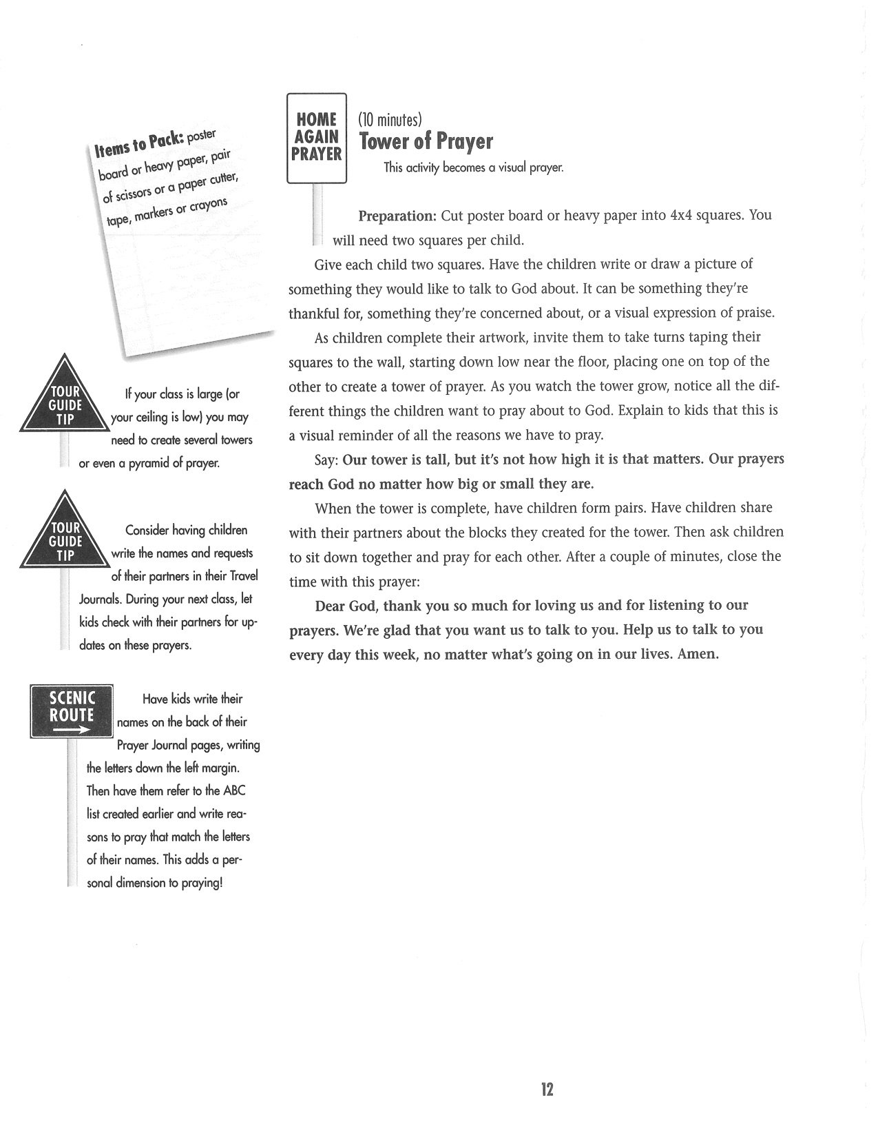 Kids' Travel Guide to the Lord's Prayer: Group Publishing