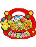 Babytintin™ Farm Style Animal Farm Music Piano Toy Musical Educational Kids Gift (Color as avilable)