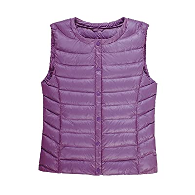 1931Trendy Women Ultralight Soft 90% Down Puffer Vest