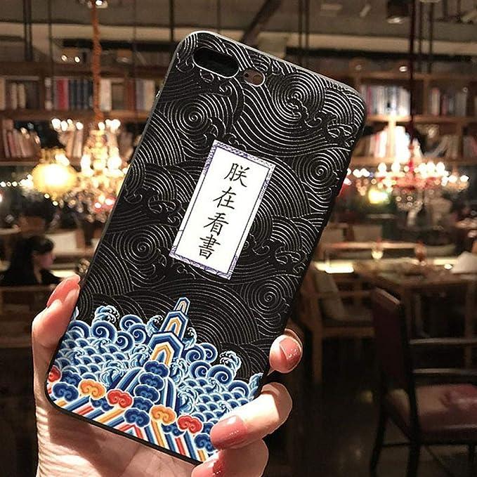 Hibou Coque iPhone 7 Plus Cerf iPhone 8 Plus Case Maman iPhone 8 ...