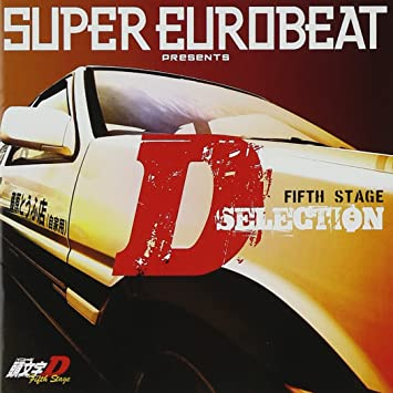 amazon super eurobeat presents 頭文字 イニシャル d fifth stage d