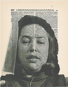 Stephen King's Misery - Annie Wilkes Dictionary Art Print | Horror Movie Poster | Horror Movie Decor