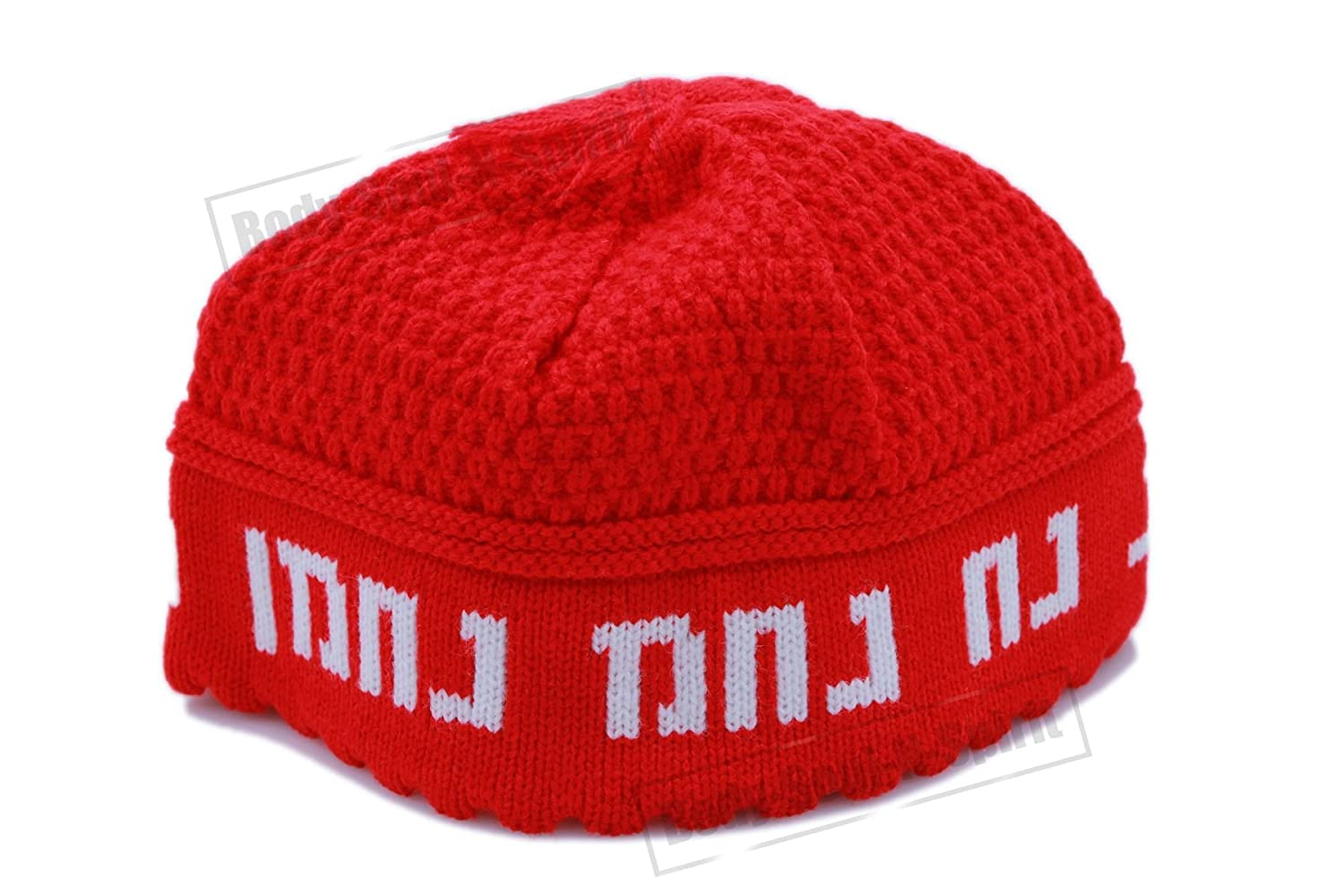 Amazon.com: Red Rabbi Na Nach Nachman Knitted Kippah Yarmulke Tribal ...