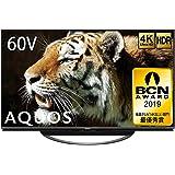 シャープ 60V型 液晶 テレビ AQUOS 4T-C60AN1 4K 新4K衛星放送チューナー内蔵 HDR対応 2018年モデル