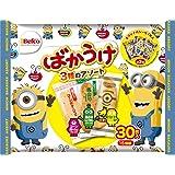 栗山米菓 ミニオンばかうけアソート 30枚×10袋