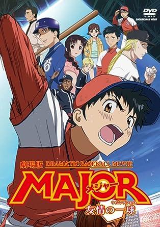 野球 映画