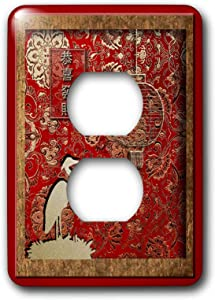 3dRose lsp_12349_6 Lantern and Crane May You Have a Happy and Prosperous New Year in Chinese 2 Plug Outlet Cover