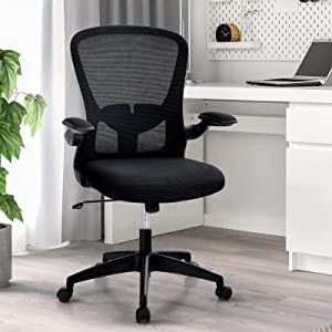 MAISON ARTS Ergonomic Mesh Office Chair Rolling Swivel Computer Desk Chair Executive Task Chair Comfort Chairs with Adjustable Lumbar Support, Flip-up Armrestsand Rocking Function for Home Office