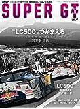 SUPER GT FILE Ver.4 (サンエイムック)