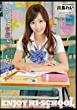 ENJOY HI-SCHOOL 03 [DVD]