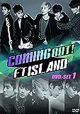Coming Out! FTISLAND DVD-SET1