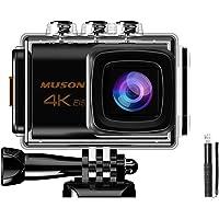 【最新版 自撮り棒付属】MUSON(ムソン)アクションカメラ 4K高画質 手振れ補正 外部マイク対応 WiFi搭載 2000万画素 40M防水 1200mAhバッテリー2個 [メーカー1年保証] 170度広角レンズ リモコン付き 2インチ液晶画面 HDMI出力 ドライブレコーダーとして使用可能 水中カメラ 防犯カメラ スポーツカメラ ウェアラブルカメラ (BK)