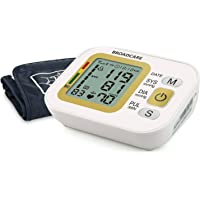 Digitales Oberarm Blutdruck Messgerät, BROADCARE Oberarm Blutdruckmessgerät Automatisches Elektronisches Blutdruckmessgerät für Blutdruck- und Pulsmessung Arrhythmie-Erkennung USB-Aufladung