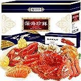 海洋世家 4288型海鲜礼品卡 含12种海鲜 礼券 团购礼盒 海鲜水产