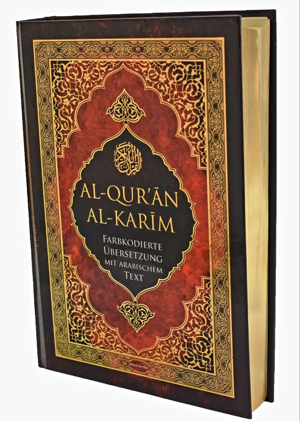 Aus über zitate geduld koran dem Islam sprüche