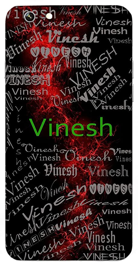 vinesh name