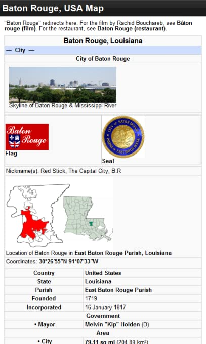 Amazon.com: Baton Rouge, USA Offline Map: PLACE STARS: Appstore for ...