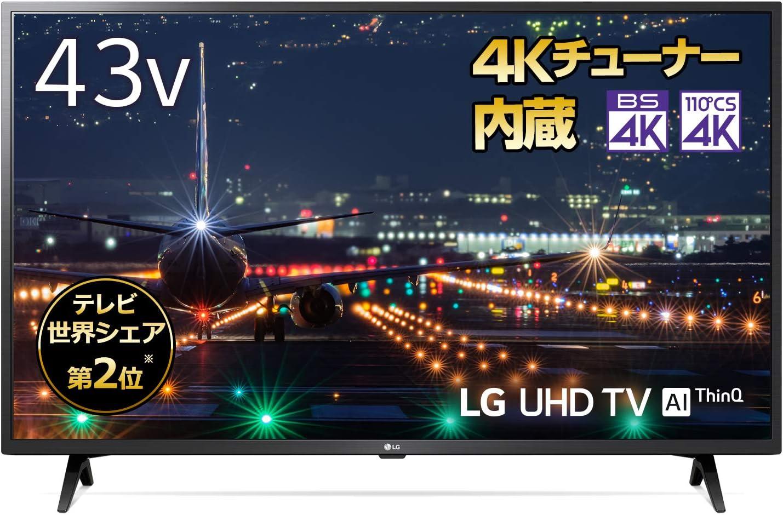 LG 43V型 4Kチューナー内蔵液晶テレビ Alexa搭載/ドルビーアトモス対応 2019年モデル 43UM7300EJA
