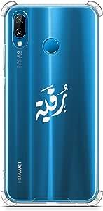 غطاء حماية واق ضد الصدمات لموبايل هواوي نوفا 3  - رقية