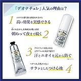 Japanese Deodorant Deonachure soft stone toe