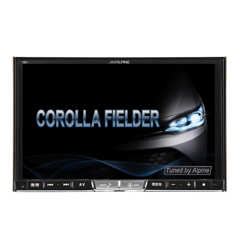 アルパイン カローラ/フィルダー160系専用8型カーナビX8V-CF(カメラ+取付けブラケット+接続ケーブル+2ウェイスピーカー+バッフルボード+音質向上キット) B01M0O4IC0 カメラ(黒)スピーカーセット