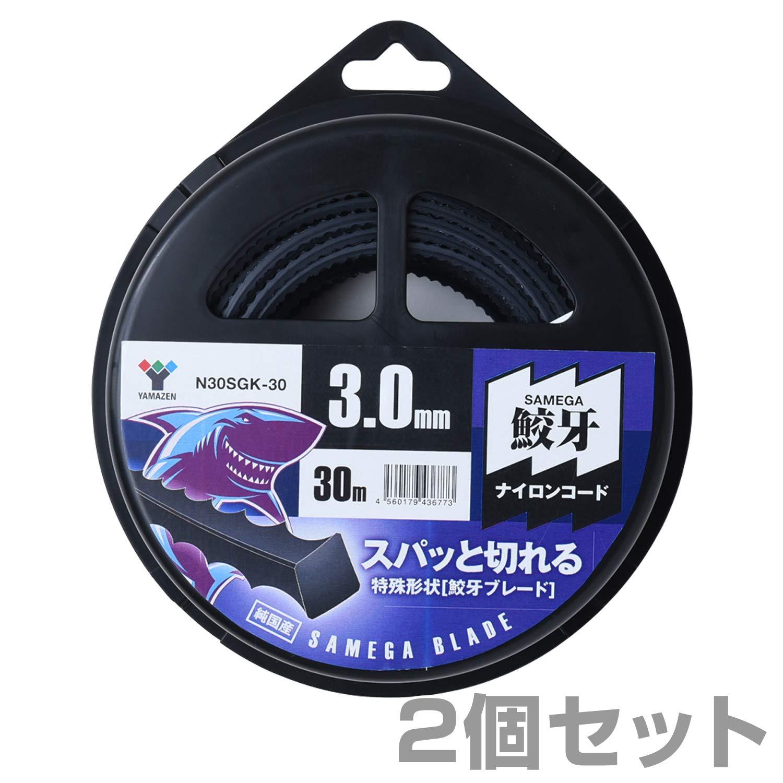 山善(YAMAZEN) ナイロンコード 鮫牙コード (鮫牙ブレード3.0mm×30m) 2個セット N30SGK-30*2
