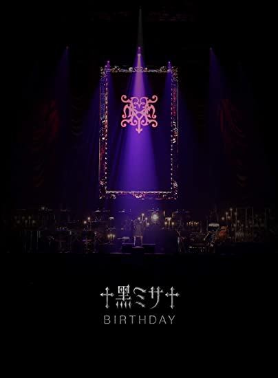 HYDE ACOUSTIC CONCERT 2019 黑ミサ BIRTHDAY -WAKAYAMA-(初回限定盤)[Blu-ray]