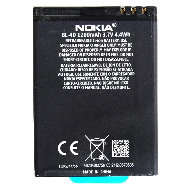 n97 mini service manual