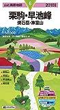 山と高原地図 栗駒・早池峰 焼石岳・神室山 (山と高原地図 6)