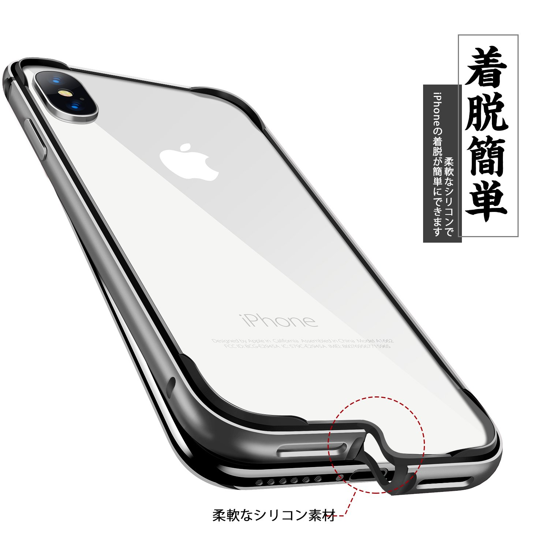 Humixx iPhoneX ケース