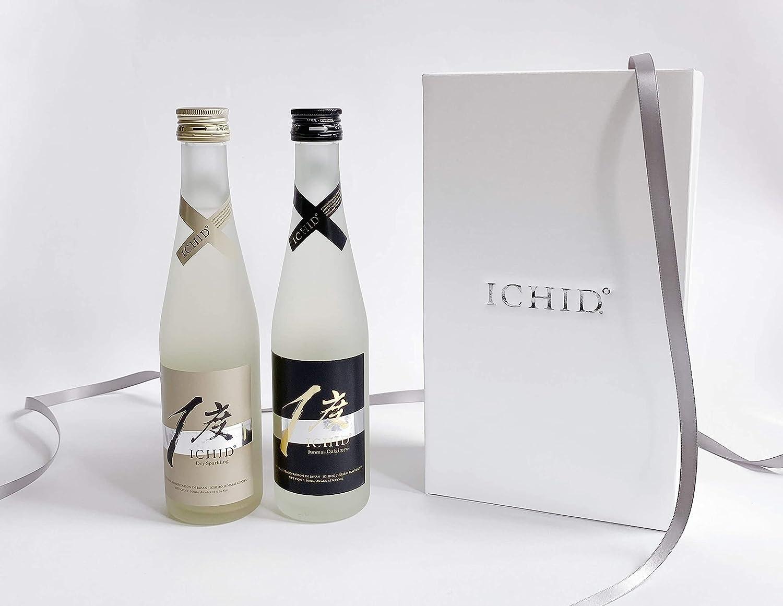 ICHIDO(イチド)日本酒ギフト飲み比べ スパークリングドライ×純米大吟醸 2種セット