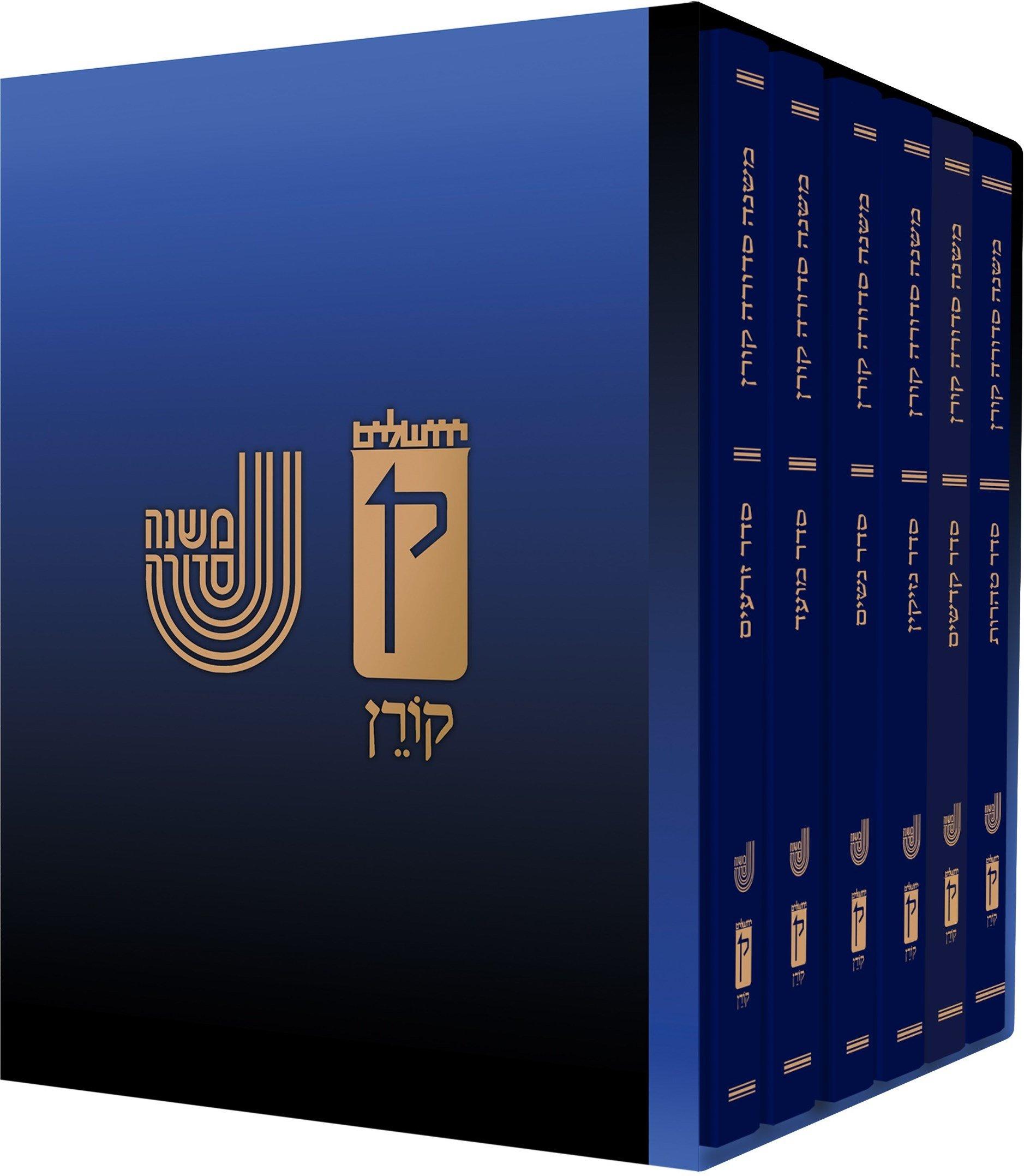 Download Koren Mishna Sdura Bartenura, Large, 6 volume set ebook
